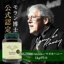 マヌカハニー MGO600 MGS16+ (1kg) モラン博士公式認定 無添加 非加熱 はちみつ ニュージーランド産 【送料無料】【内祝い】【お中元】