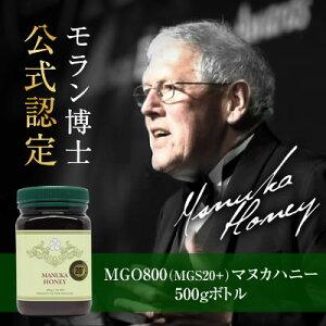 マヌカハニー はちみつ ニュージーランド