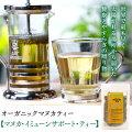マヌカ・イミューンサポート・ティー(30g)緑の健康活性茶ニュージーランド・イーストケープ産100%オーガニック・マヌカティー