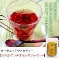 マヌカ・アンチオキシダント・ティー(30g)ピンクの健康活性茶ニュージーランド・イーストケープ産100%オーガニック・マヌカティー