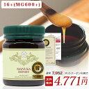 マヌカハニー 16+ がクーポンで4771円!【どなたでもご購入OK】 MGS認証マヌカハニー 16