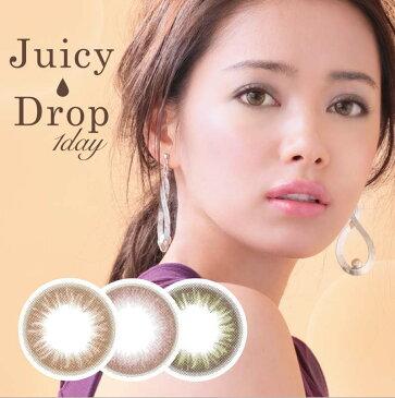 ジューシードロップ ワンデー カラコン Juicy Drop 1day (1箱10枚入り) 1日使い捨て 度あり 度なし UVカット