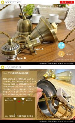 ペンダントライト 1灯 ミルクシェード ソケットセット フリル フレンチガラス風 ガラス 照明 ダイニング用 ペンダントライト 玄関 階段 キッチン ナチュラル カントリー アンティーク おしゃれ 可愛い ホワイト [FRENCH:フレンチ][MILKY SHADES] (JB-CUHS205)(2-2(CP4