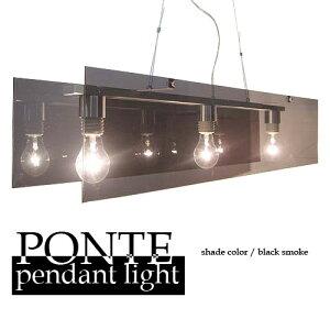 【代引手数料・送料無料】※1月下旬入荷【Ponte:ポンテ】|全2色(BLACK SMOKE/ICE)|ペンダ...