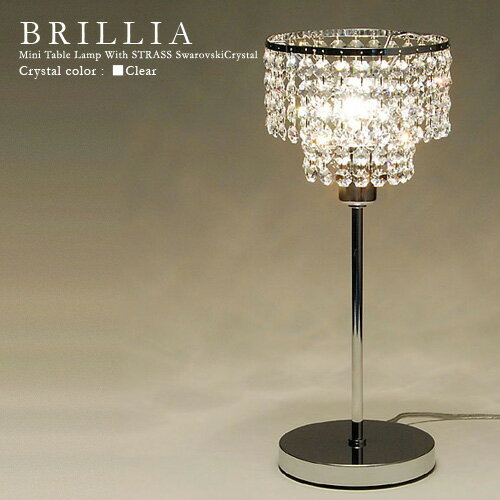 Mini Crystal Table Lamps: Mini table lamps | EPL204510 | DaybyDay | use Swarovski Crystal â??  refreshingly | luxurious gem | interior lighting | | indirect lighting |  guaranteed ...,Lighting