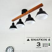 【SNAFKIN4:スナフキン4】スポットライトシーリングライト|4灯|ホワイト/ブラック/グリーン|エコ|省エネ|電球型蛍光灯対応|LED電球対応|照明|ライト|間接照明|【10P02Mar14】