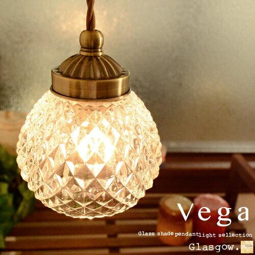 ペンダントライト 1灯 ガラス アンティーク カントリー LED対応 ペンダント照明 ペンダントライト 照明 玄関 階段 廊下 トイレ ダイニング用 寝室 書斎 ダクトレール(要プラグ) キッチン キッチンカウンター お洒落 可愛い[Vega:ベガ][GLASGOW:グラスゴー](2-2