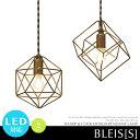 【Bleis[S]:ブレイス S】ペンダントライト LED対応 アンテ...