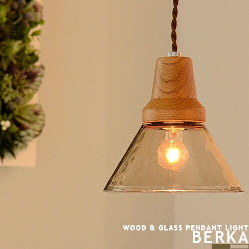 ペンダントライト 1灯 LED対応 北欧風 [BERKA ベルカ] ガラス ウッド かわいい 照明 ライト おしゃれ キッチン カントリー ナチュラル 天井照明 ダイニング用 食卓用 ダクトレール(要プラグ) 玄関 廊下 LT-9532 LT-9533 LT-9534 INTERFORM インターフォルム (CP4 (PX10