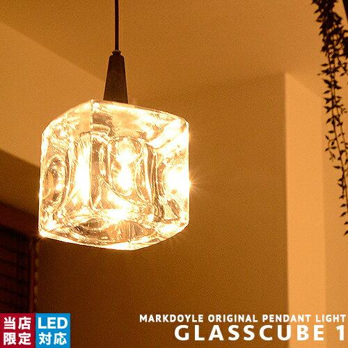 ペンダントライト 照明 おしゃれ [1灯 ガラスキューブ ハロゲンペンダントライト GLASSCUBE 1] ダイニング用 食卓用 ペンダントライト ライト レトロ 玄関 天井照明 北欧 カフェ ガラス ナチュラル カントリー モダン LED対応 ダクトレール (要プラグ) (2-2の写真
