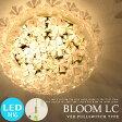 BLOOM LC ブルーム シーリングライト 5灯 LED対応 プルスイッチ シャンデリア シーリング 花柄 プルメリア ナチュラル カントリー ダイニング用 ゴールド 寝室 洋室 姫系インテリア リビング用 ワンルーム 間接照明 照明 ライト 上品 可愛い ゴージャス 華やか(2-10