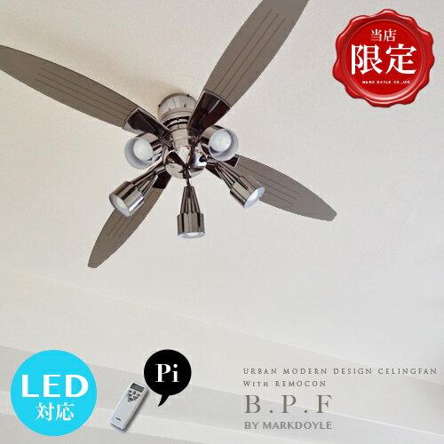 Ceiling Fan Light シーリングファンライト LED対応リモコン 照明 ライト リビング用 ダ...