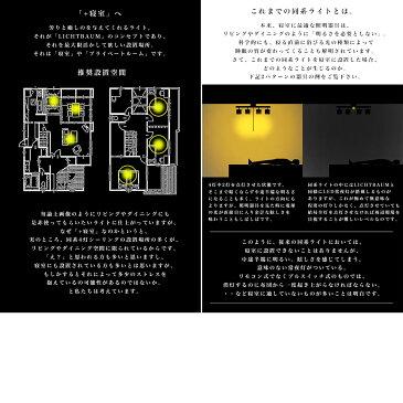 スポットライト シーリングライト リモコン付 4灯 LED対応 照明 おしゃれ LED常夜灯 [LICHTBAUM:リヒトバウム] リビング用 ダイニング用 寝室用 6畳用 8畳用 10畳用 子供部屋 間接照明 北欧 和室 ビンテージ ウッド ナチュラル ブラウン 木目 ブラック ホワイト(2-2