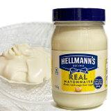 ヘルマン リアルマヨネーズ 430g 塩分控えめ 低コレステロールマヨネーズ