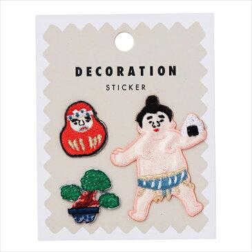 クリックポスト対応 刺繍 ステッカー シール Japanese ジャパニーズ 日本