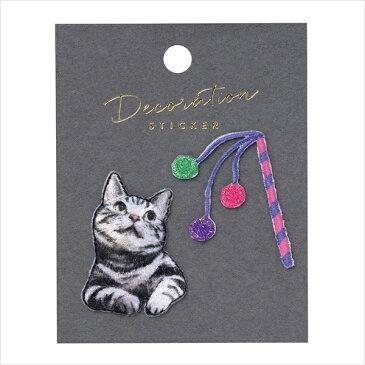 クリックポスト対応 刺繍 ステッカー シール かわいい 猫 アメリカンショートヘア