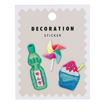 クリックポスト 刺繍 ステッカー シール デコパーツ かわいい かき氷 ラムネ 風車 夏休み 夏祭り