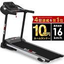 ◆08/09 10時まで 34800円◆ ルームランナー MAX16km/h 電動ルーム……