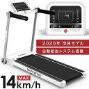 ◆10/2まで 39700円◆ BARWING ルームランナー 14km/h ルームランナー 電動ル...