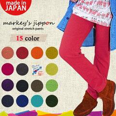 ●日本製『ベビー/キッズ』自信を持っておすすめするマーキーズの定番商品です(*^∀^)ノ♪■メ...