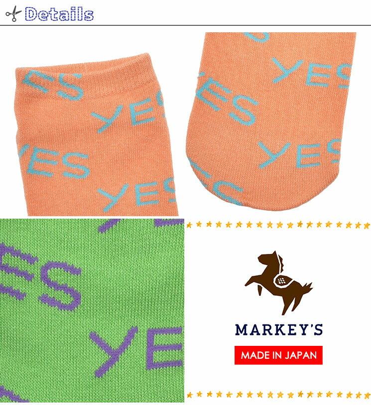 yes ソックス MARKEY'S マーキーズ 日本製 23cm 24cm 25cm レディース リンクコーデ 親子コーデ お揃い オリジナルイラスト デイリー 靴下 滑り止め ギフト