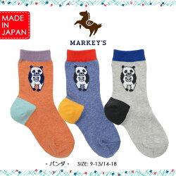 【日本製】【MARKEY'S】パンダソックス[9-13cm/14-18cm]