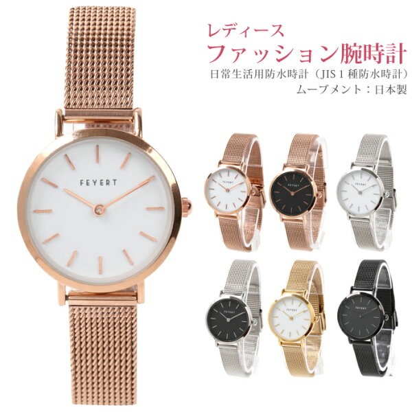 腕時計レディース文字盤見やすい小ぶりアナログ防水金属ベルトステンレス金属アレルギー腕時計レディースユニセックス新品おしゃれシンプ