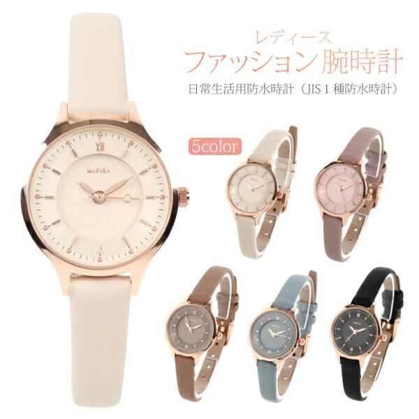 腕時計レディース文字盤見やすい小ぶりアナログ防水革ベルト腕時計レディースユニセックス新品おしゃれシンプル腕時計レディース人気20