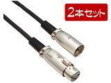 【まとめ買い】audio-technica ATL458A/3.0 [3.0m] 2本セット(新品)【送料無料】【ゆうパケット利用】