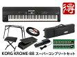 KORG KROME 88 Key Model [KROME-88] Super Complete Set(新品)【送料無料】
