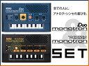 ■店舗在庫あります!即納可能!!■KORG monotron DUO & monotron DELAY SET(新品)【送料無料】