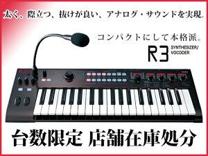 ■店舗在庫あります!即納可能!!■KORG R3(新品最終処分品)【送料無料】