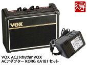 ヴォックス/ミニチュア・アンプ/AC2RhythmVOXシリーズ