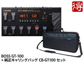 ボス/コズム・アンプ・エフェクト・プロセッサ