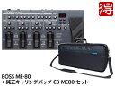 【即納可能】BOSS ME-80 + 純正キャリングバッグ CB-ME80 セット(新品)【送料無料】 1