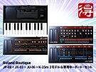 ローランド/サウンド・モジュール/Boutiqueシリーズ