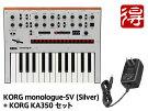 コルグ/モノフォニック・アナログ・シンセサイザー/モノローグ/25鍵盤