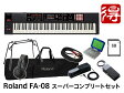 Roland FA-08 Super Complete Set(新品)【送料無料】