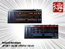 Roland Boutique 2モデル・セット [JP-08 + JU-06](新品)【送料無料】