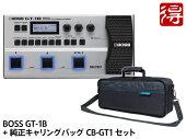 ボス/ベース用マルチ・エフェクター