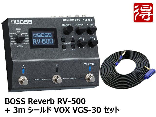 ギター用アクセサリー・パーツ, エフェクター BOSS RV-500 VOX VGS-30