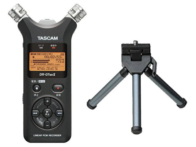 DAW・DTM・レコーダー, ポータブルレコーダー・フィールドレコーダー TASCAM DR-07MKII VER2