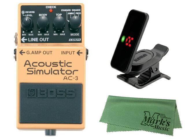 ギター用アクセサリー・パーツ, エフェクター BOSS Acoustic Simulator AC-3 KORG Pitchclip 2 PC-2