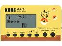 【予約受付中】KORG MA-2 ピカチュウ MA-2-PK(新品)【送料無料】【ゆうパケット利用】