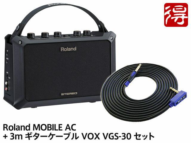 ギター用アクセサリー・パーツ, アンプ Roland MOBILE AC VOX VGS-30