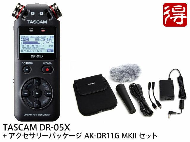 DAW・DTM・レコーダー, ポータブルレコーダー・フィールドレコーダー TASCAM DR-05X AK-DR11G MKII