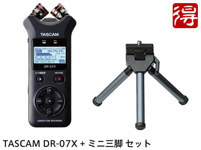 DAW・DTM・レコーダー, ポータブルレコーダー・フィールドレコーダー TASCAM DR-07X