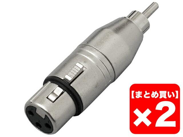 ケーブル, その他 TRUE DYNA TDX312 2