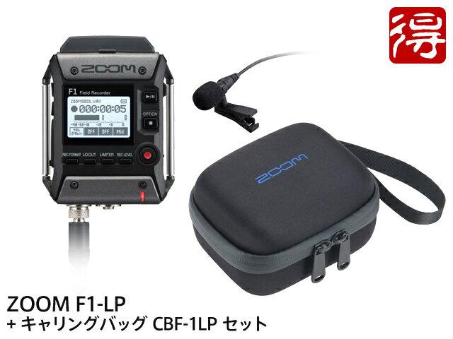 DAW・DTM・レコーダー, ポータブルレコーダー・フィールドレコーダー ZOOM F1-LP CBF-1LP