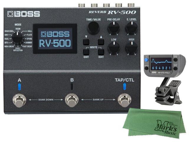 ギター用アクセサリー・パーツ, エフェクター BOSS RV-500 KORG AW-OTG-POLY